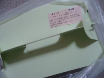 DSC09260.JPG